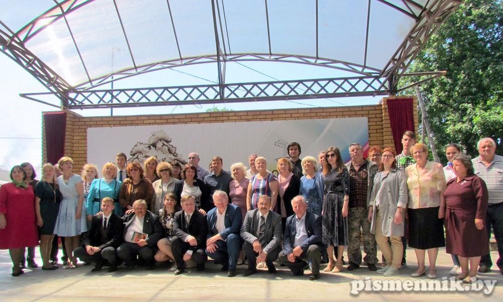 Стародуб_участники съезда