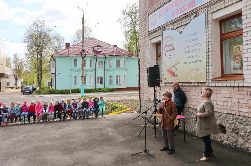 Поэтический микрофон «Мы – братья, мы – славяне»
