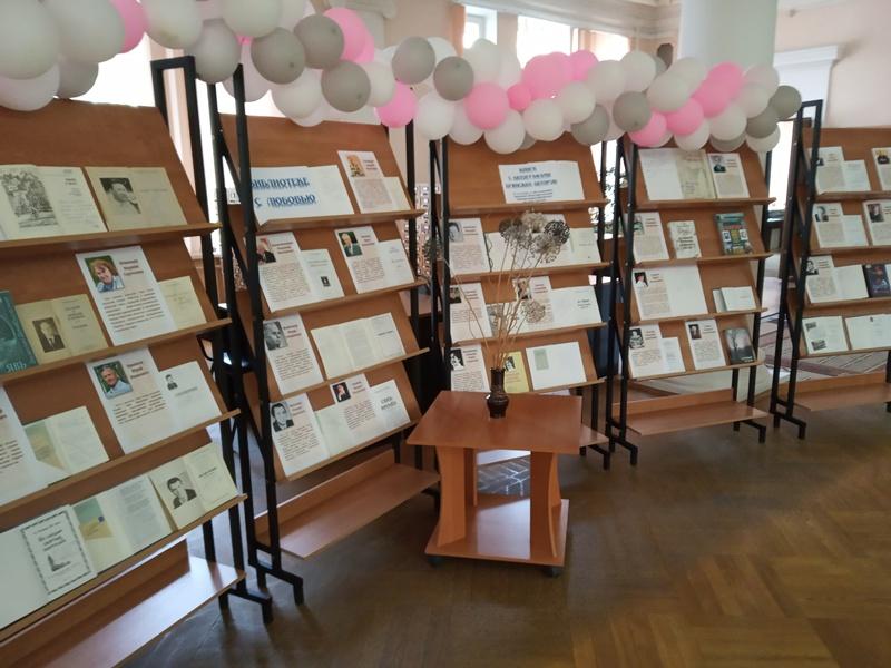 Выставка книг с автографами брянских авторов