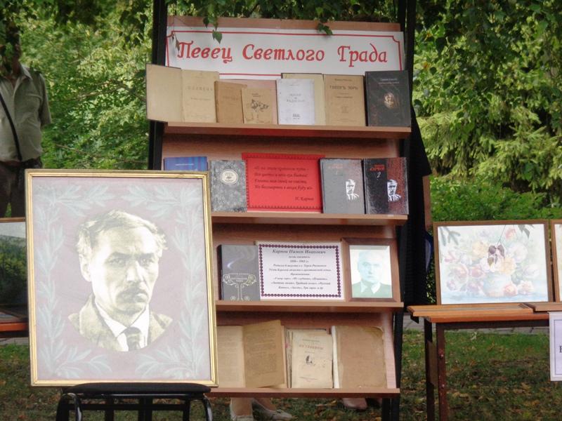 Брянские писатели приняли участие в XXIV Карповских чтениях