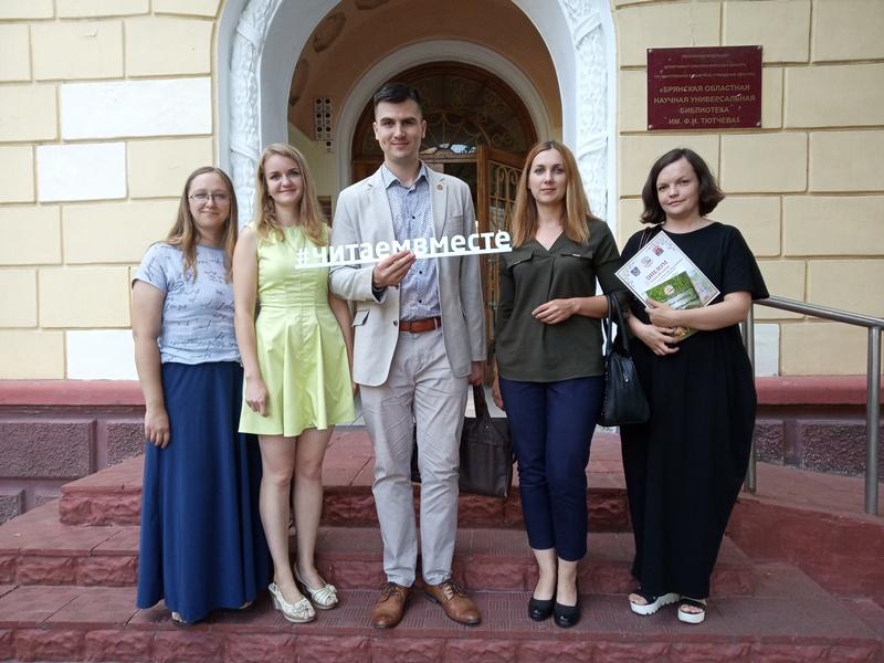 Встреча с молодыми брянскими поэтами