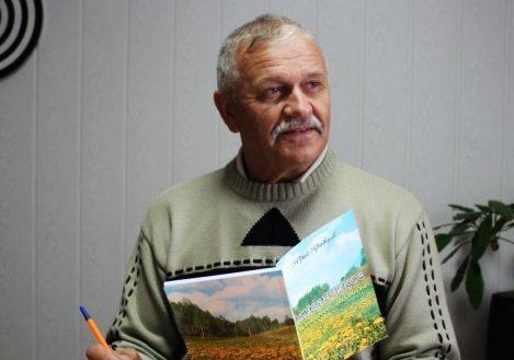 Юрий Кравцов поделился радостью