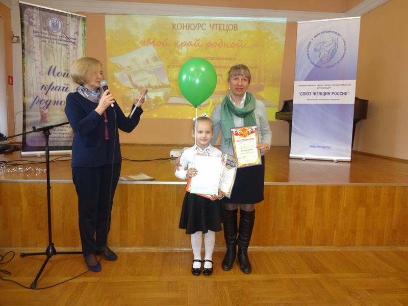 Дошкольники читали стихи брянских поэтов