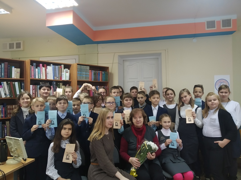 Л. Л. Семенищенкова встретилась с юными читателями