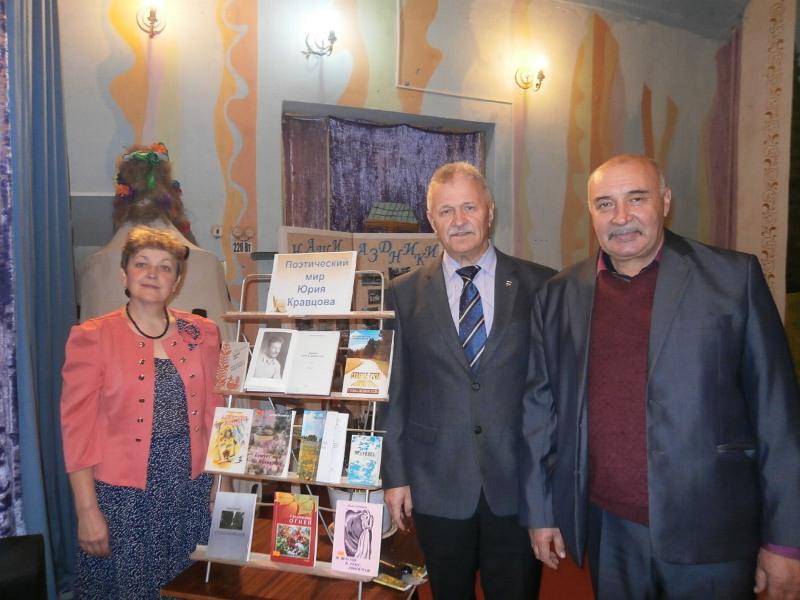 Презентация книги Ю. Кравцова в Суземке