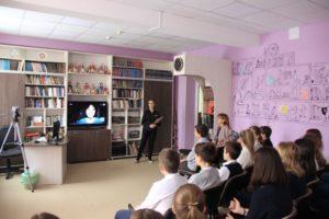 Скайп-встреча с читателями из Кемерово