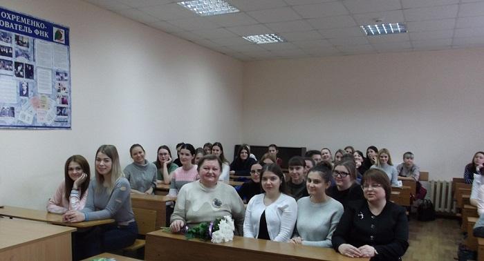 Наталья Шестакова встретилась со студентами БГУ