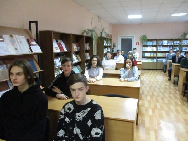 Встреча с учащимися средней школы №1 имени Б.В. Белявского