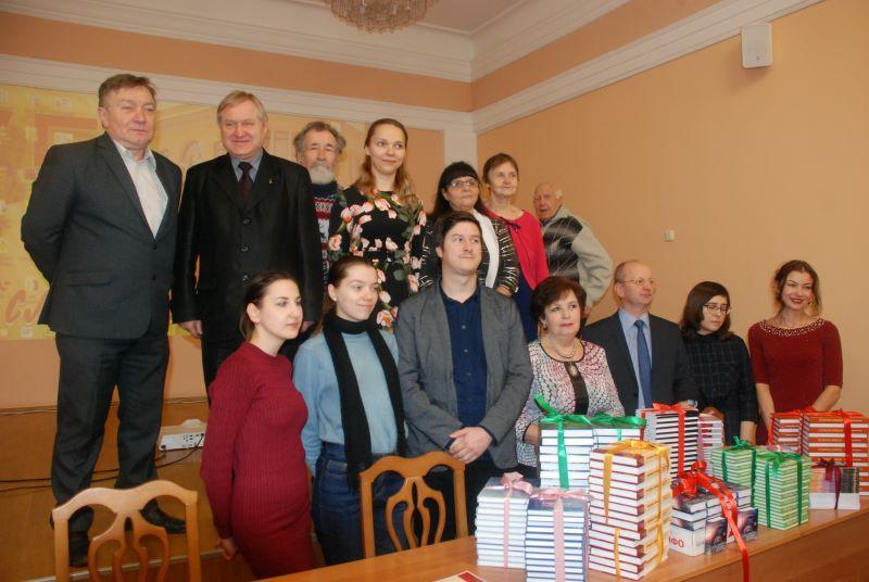 Награждение победителей областного авторского конкурса «Я пишу»