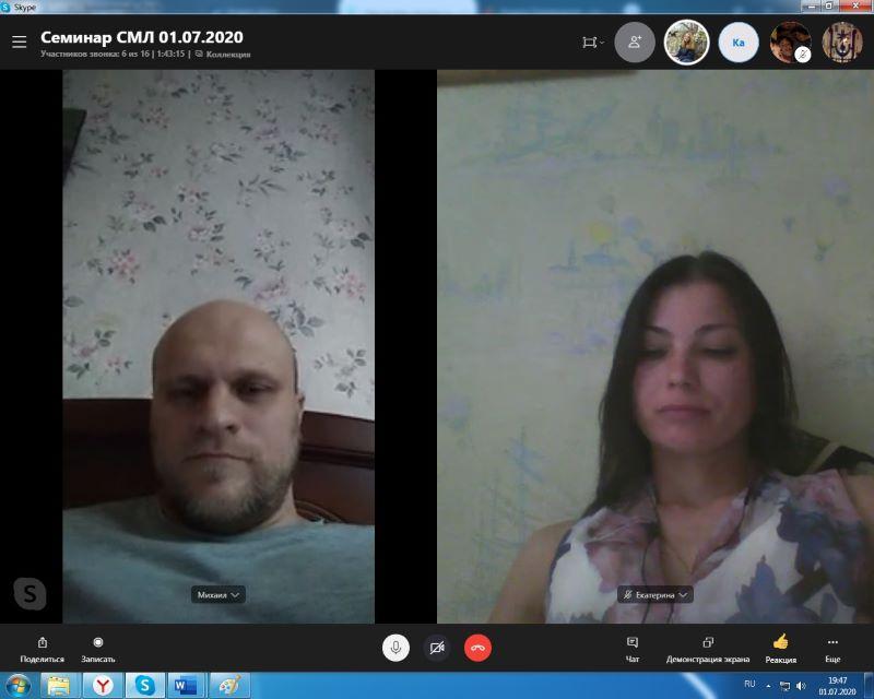 Первый июльский семинар СМЛ (Брянск)