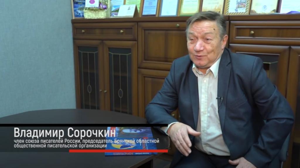О типографии Аверс//ТК Городской. Сделано в Брянске. Типография (14 сентября 2020 г.)