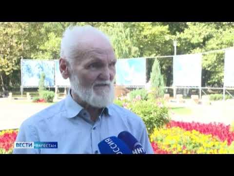 Республика широко отмечает день рождения Расула Гамзатова// ГТРК «Дагестан» (8 сентября 2020 г.)