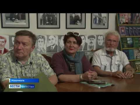 В Дагестане стартовали Дни белых журавлей// ГТРК «Дагестан» (8 сентября 2020 года)