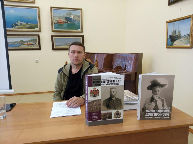 Презентация книг краеведа и исследователя А.П. Дудникова