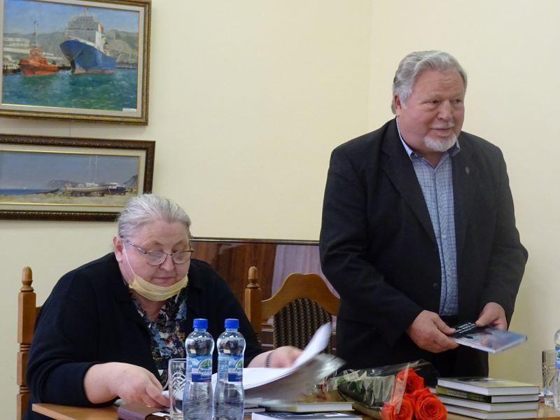 Презентация книги Леонида Павловича Петухова
