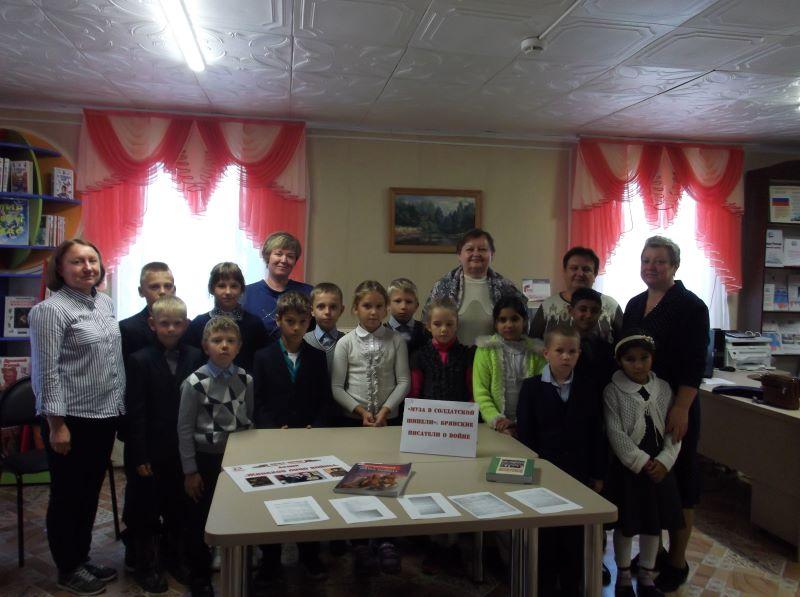 Наталья Шестакова встретилась с юными читателями