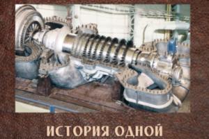 Белоярский маршрут Виктора Решетнёва