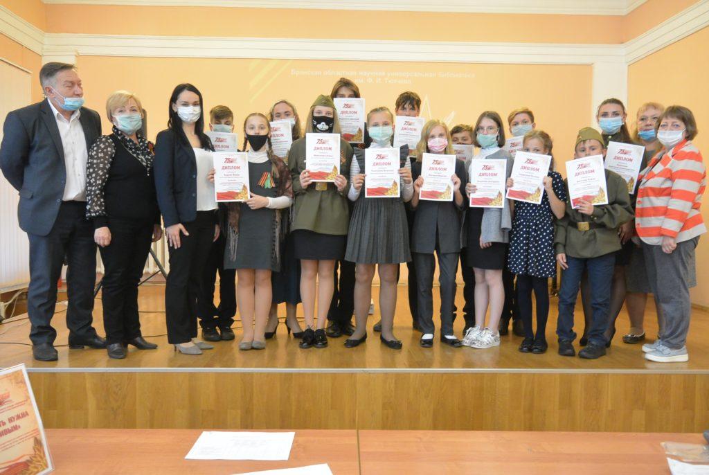 Награждение победителей конкурса чтецов произведений А.К. Толстого