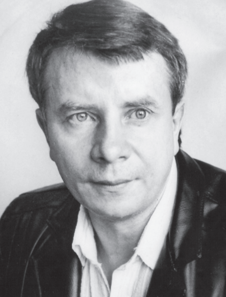 Атаманенко Михаил Михайлович