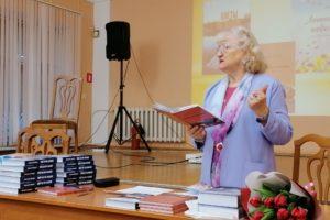 Презентация новых книг Л.С. Ашеко