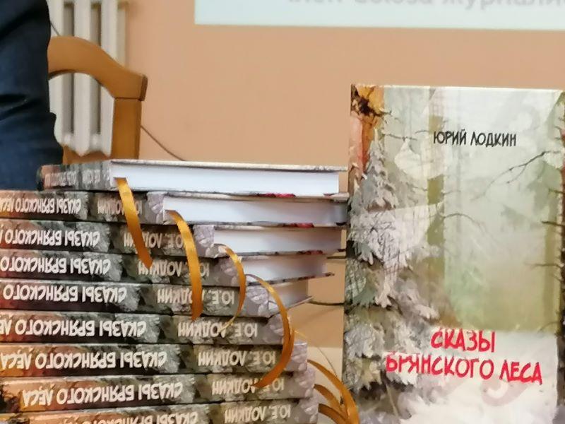 Презентация новой книги Ю.Лодкина// ТК Городской (10 марта 2021 г.)
