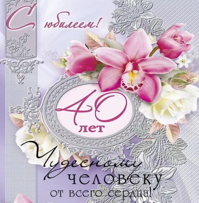 7 марта — юбилей у Елены Ларичевой
