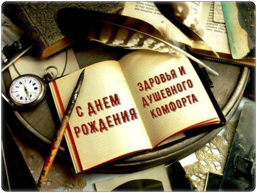 22 марта – День рождения Александра Иосифовича Дивинского