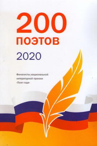 Поздравляем с публикацией Владимира Сорочкина!