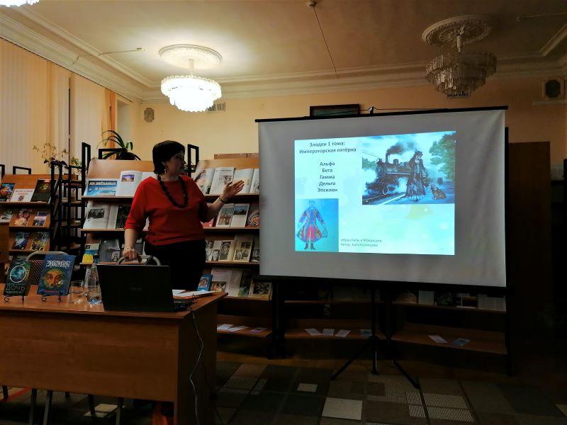 Библионочь – 2021  в Брянской областной  библиотеке