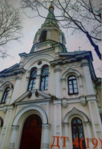 В Санкт-Петербургском альманахе «ДТ» опубликованы рассказы Е. Шапиро