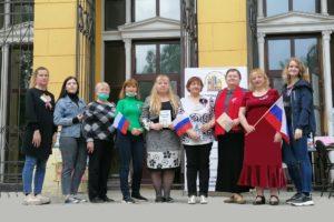 Брянские писатели в День России выступили на детской площадке ДК железнодорожников
