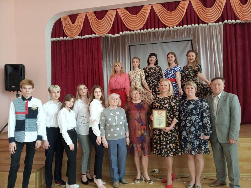 Праздник, посвящённый дню России, в Брянском филиале РЭУ им. Г.В. Плеханова