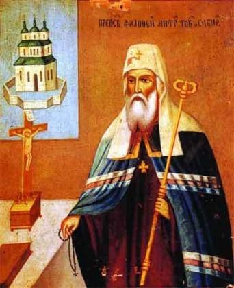 Конкурс православной книги