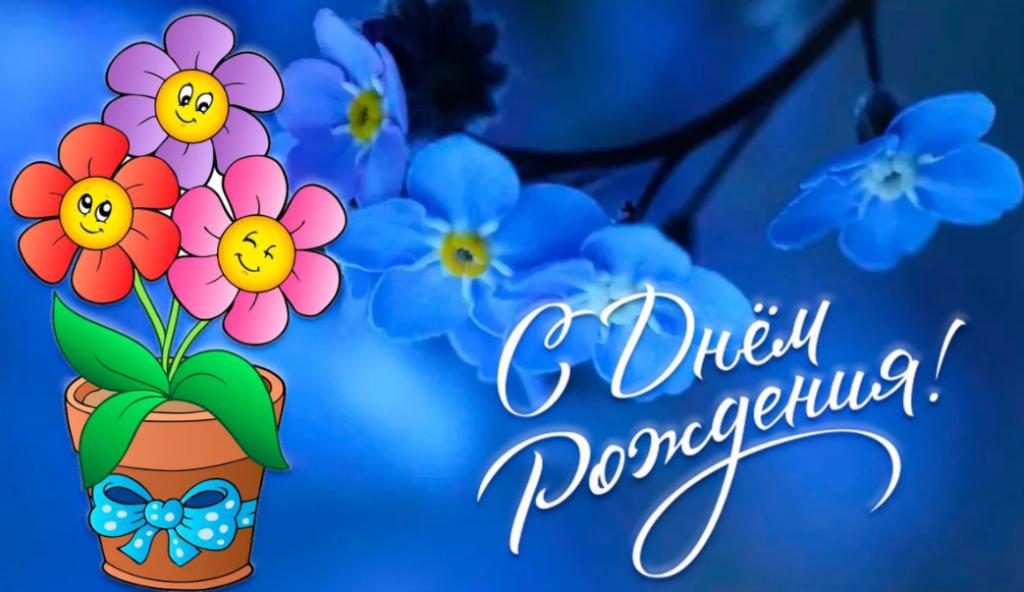 17 июля – День Рождения Евгении Шапиро