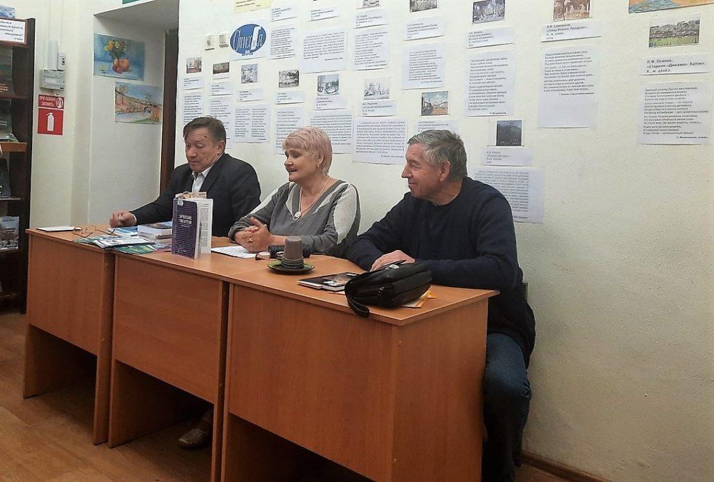 Заседание клуба любителей поэзии «СТИХиЯ»
