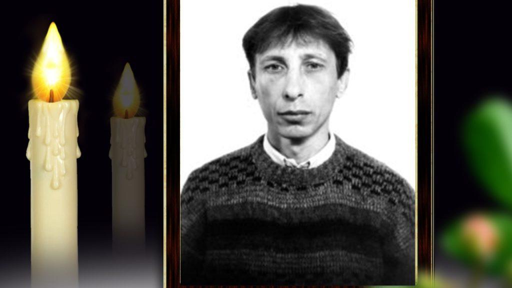 Умер Юрий Сальников