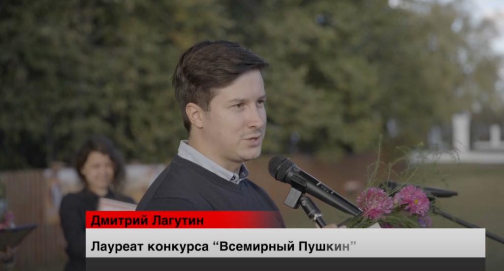 Новости Русского мира. Болдинская осень (17 сентября 2021 г.)